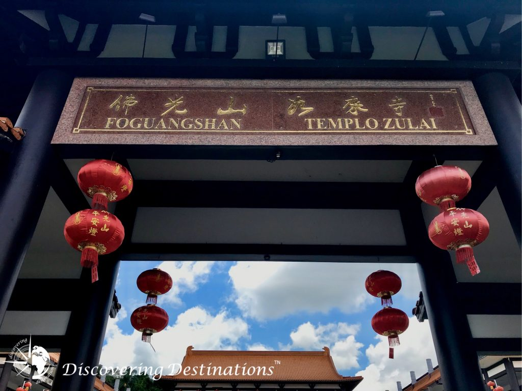 Temple Zu Lai entrance